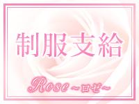 Rose~ロゼ~で働くメリット8