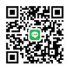【ルート69】の情報を携帯/スマートフォンでチェック