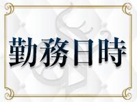 ロイヤルブルーシャトー(JOYグループ)