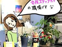 ロイヤルVIP倶楽部