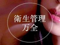 京都 デリヘル Rufe(ルーフ)
