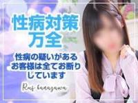 ルーフ福井で働くメリット3