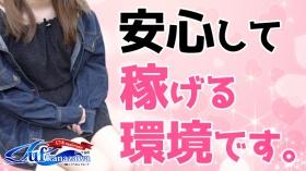ルーフ金沢のバニキシャ(女の子)動画