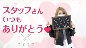 XXXX(フォーエックス)