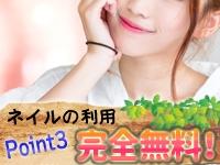 百花繚乱(百花繚乱グループ)で働くメリット3