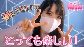 大宮HANDS(ユメオトグループ)