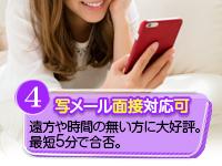 熟女の風俗最終章 西川口店で働くメリット4