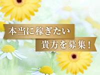 熟女の風俗最終章 仙台店で働くメリット1