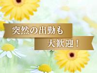 熟女の風俗最終章 仙台店で働くメリット4