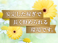 熟女の風俗最終章 仙台店で働くメリット6
