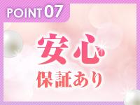 熟女の風俗最終章 高崎店で働くメリット7