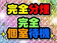 横浜桜木町駅前ド淫乱ンド