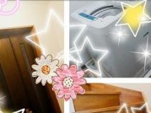 晴れのちさくら 姫サプリ・妻サプリの寮画像1