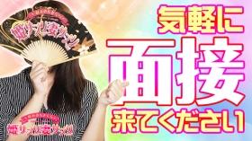 晴れのちさくら 姫サプリ・妻サプリのスタッフによるお仕事紹介動画