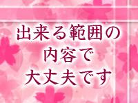 咲乱~さくらん~