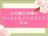 溝の口 日本人エステ さくらんで働くメリット5