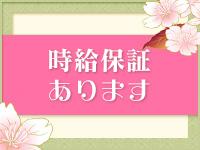 溝の口 日本人エステ さくらんで働くメリット6