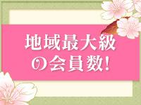 溝の口 日本人エステ さくらんで働くメリット2