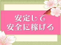 溝の口 日本人エステ さくらんで働くメリット4