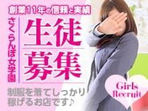 女の子第一主義!!のアイキャッチ画像