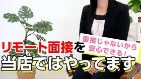 さくらんぼ女学院のスタッフによるお仕事紹介動画