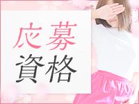 桜sakura