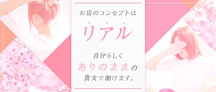 人妻・熟女・桜sakura