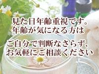 SakuraSpaで働くメリット5