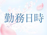 SAKUYA~木花咲耶姫~長野店で働くメリット1