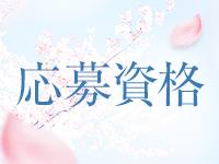 SAKUYA~木花咲耶姫~長野店で働くメリット2