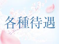 SAKUYA~木花咲耶姫~長野店で働くメリット3