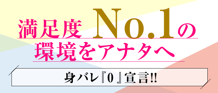 未経験・サマンサ和歌山