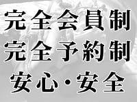 サンクチュアリ(聖域)