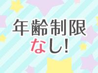 AVプロダクションCielo(シエロ)北海道