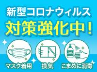 AVプロダクションCielo(シエロ)北海道で働くメリット1