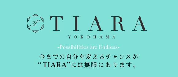 TIARA(YESグループ)
