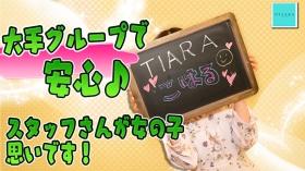 TIARA(YESグループ)の求人動画