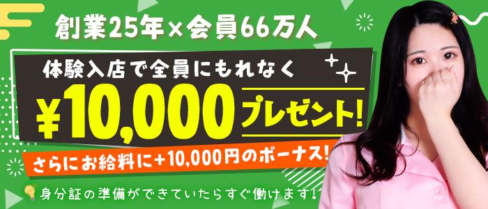 東京メンズボディクリニックTMBC渋谷旧:渋谷SRCの体験入店求人画像