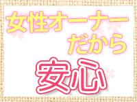 カサブランカ女学園姫路校(カサG)