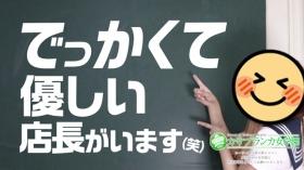 カサブランカ女学園姫路校(カサG)に在籍する女の子のお仕事紹介動画