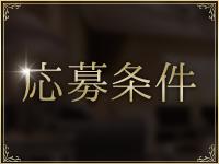 SKC札幌交際倶楽部で働くメリット1