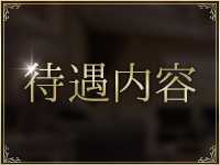 SKC札幌交際倶楽部で働くメリット3