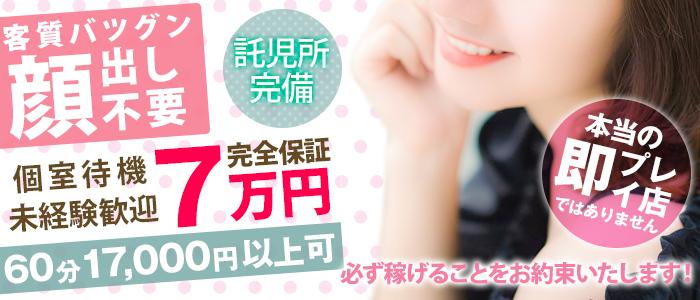 人妻・熟女・Second Love(セカンドラブ)
