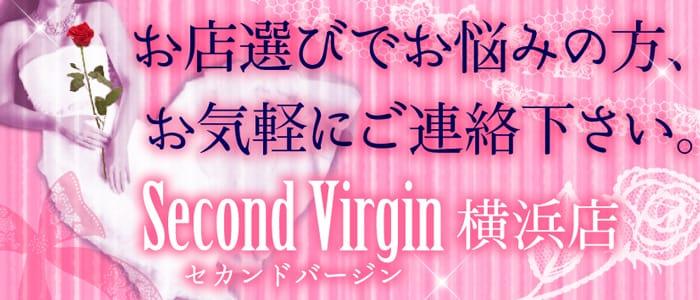 Second Virgin横浜店
