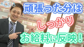 ソープランド AQUA(アクア)のバニキシャ(スタッフ)動画