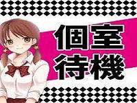 SECRET SERVICE 松本店で働くメリット6