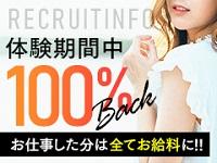 SECRET SERVICE 松本店で働くメリット1