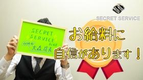 SECRET SERVICE 松本店の求人動画