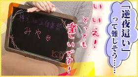 横浜秘密倶楽部に在籍する女の子のお仕事紹介動画