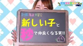 制服推進委員会大阪梅田校